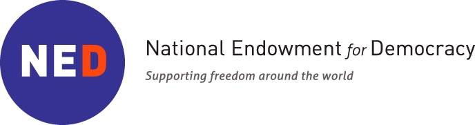 Logo-NEDweb.jpg (688×181)